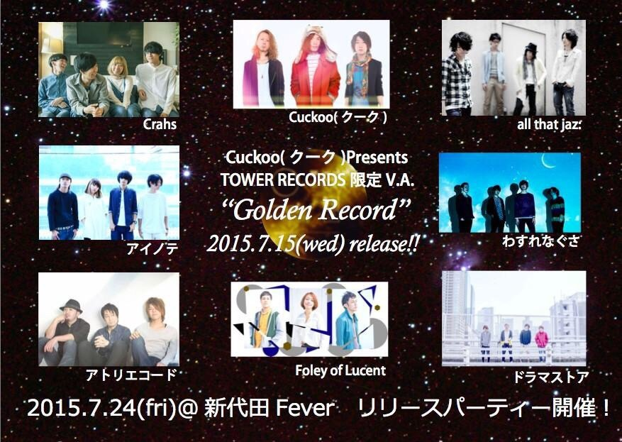 Cuckoo(クーク) Presents TOWER RECORDS限定V.A.『Golden Record』 Releaseイベント Final 名古屋編