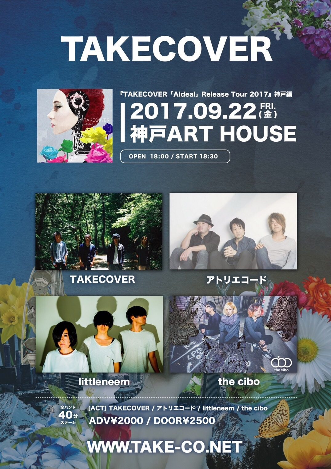 TAKECOVER「AIdeal」Release Tour 2017