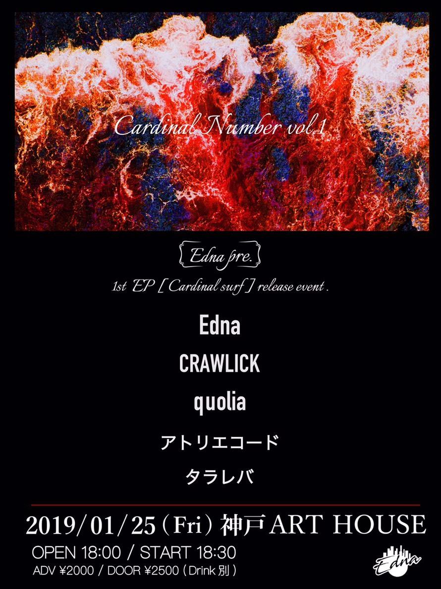 Edna presents. 『Cardinal Number』vol.01