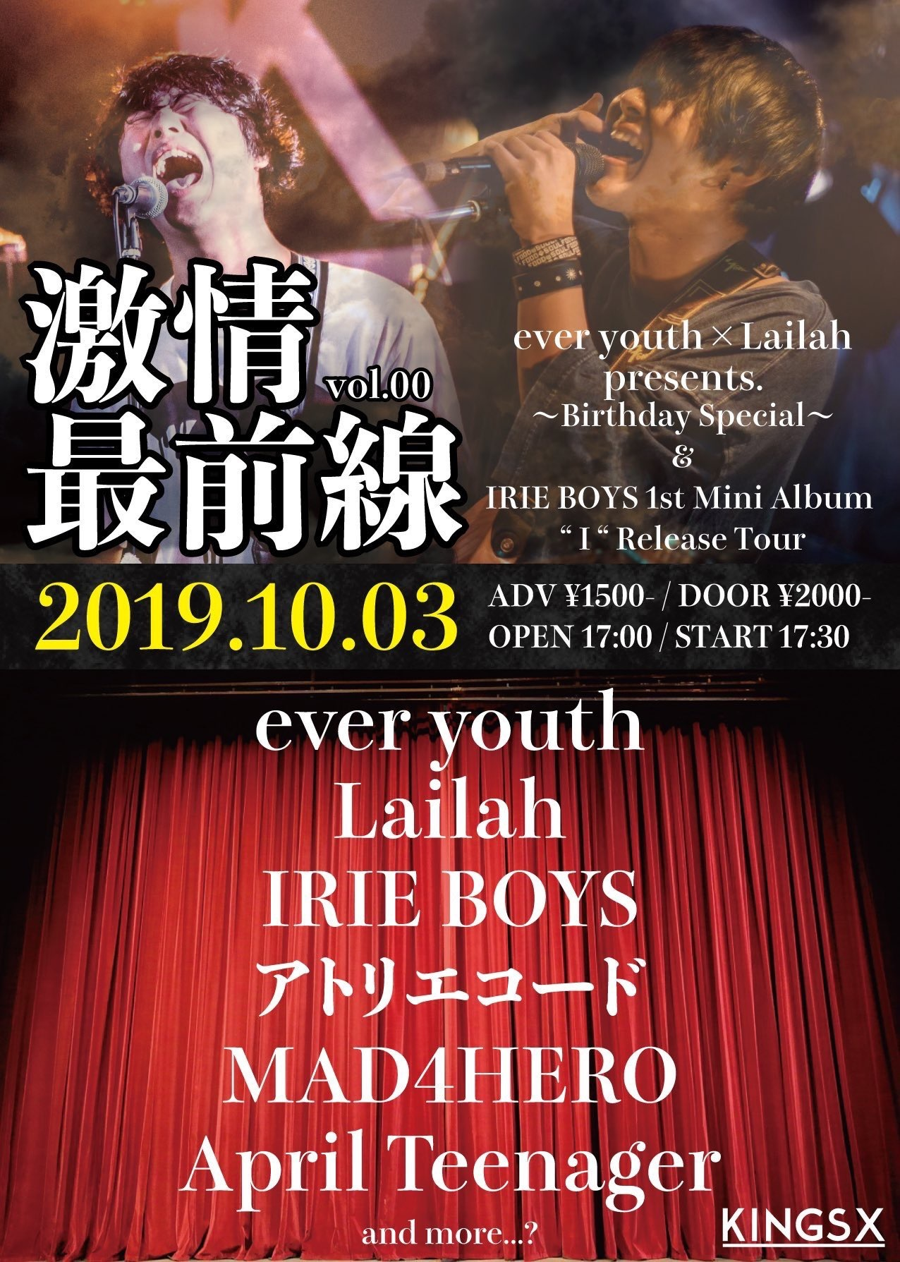 "ever youth×Lailah pre. 「激情最前線 vol.00」 〜Birthday Special〜 IRIE BOYS 1st Mini Album "" I "" Release Tour"