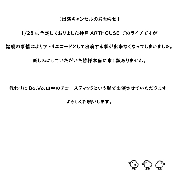 """新春スリーマン """"三矢の教え"""""""